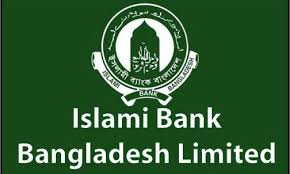 islami-bank-thebdexpress